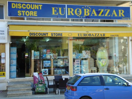 Eurobazzar Discount Store