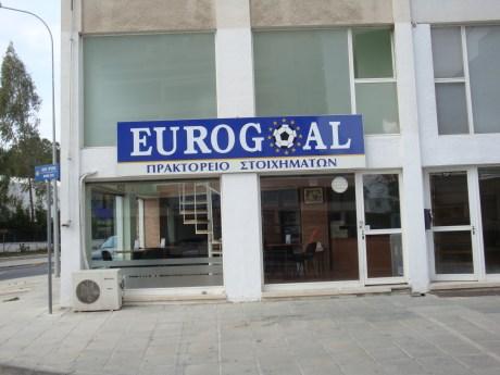 Eurogoal Football Betting (Iroon)