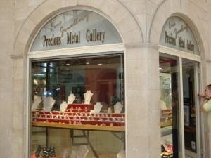 Evis Jewellery-Precious Metal Gallery