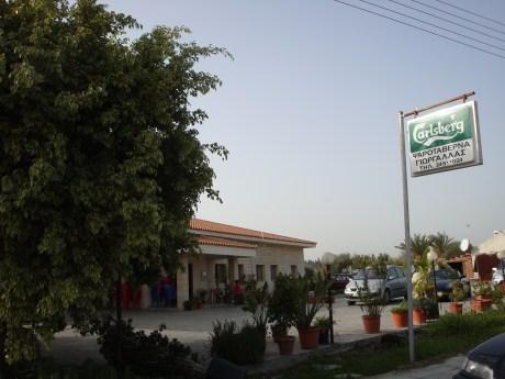 Fish Tavern Giorgallas