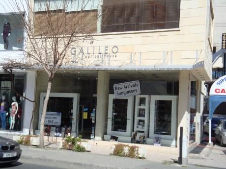 Galileos Optical House Ltd