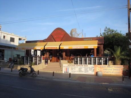 Golden Arrow Pub