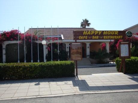 Happy Hour Cafe Bar Restaurant