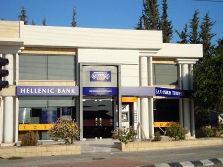 Hellenic Bank – Academias Branch (259)