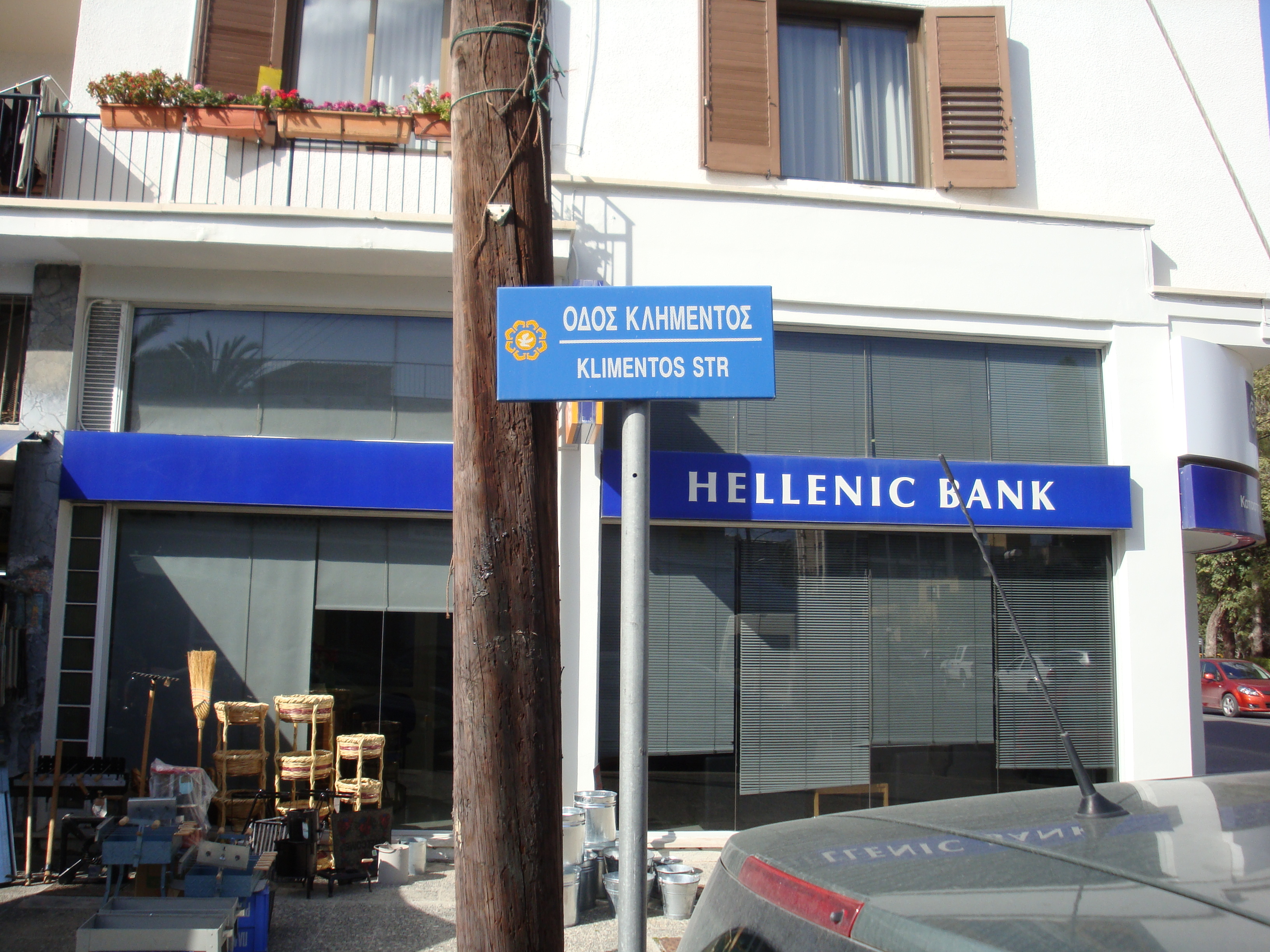 Hellenic bank branches nicosia betting sports betting app android