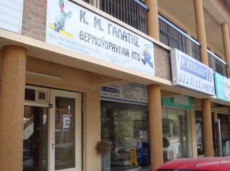 K.M. Galatis Plumbing Ltd