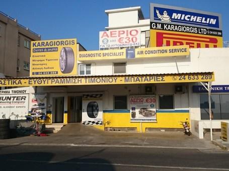 Karagiorgis Tyres & More