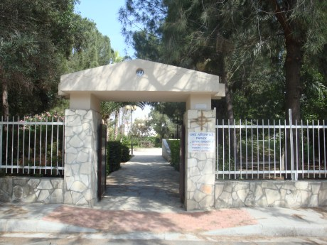 Kasou Park