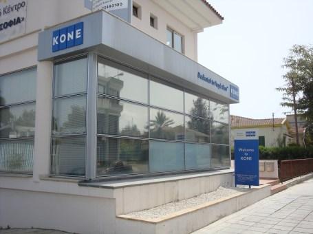 Kone Elevators Cyprus Ltd