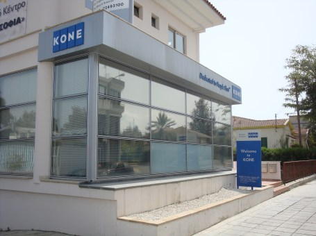 Kone Elevators Cyprus Ltd