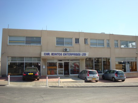 Kontos Christos Industrial Machinery Ltd