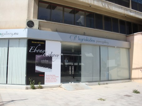 Kyriakides Piano Gallery