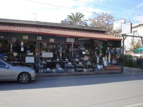 Lambros Grocery Shop