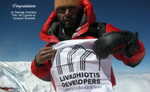 Lefteris Livadhiotis & Sons Ltd