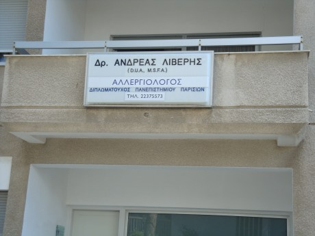 Liveris Andreas (Dr)