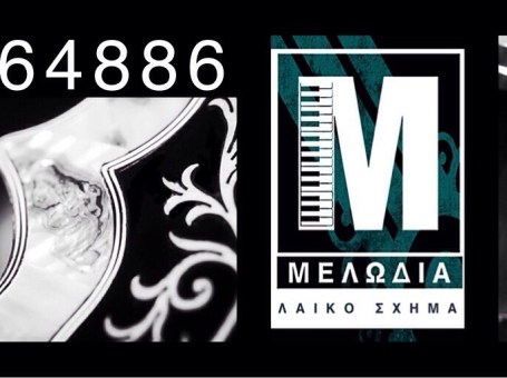 MELODIA (Laiko Sxima) – Greek Band