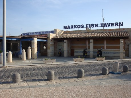 Markos Fish Restaurant