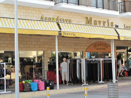 Mavris Leather House Ltd
