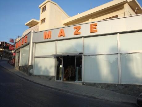 Maze Souvenir Shop