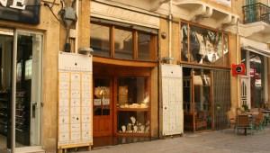 Metaxas G.J. Jewellery Gallery Ltd
