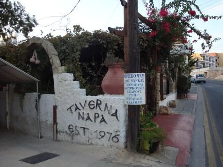 Napa Tavern