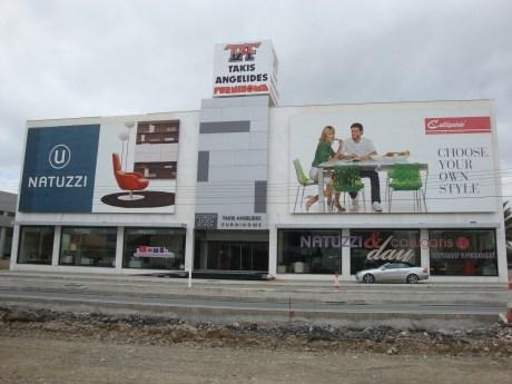 Natuzzi - Larnaka