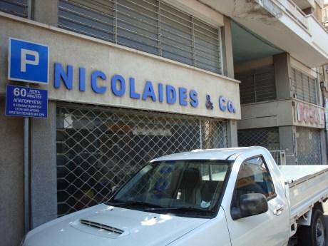 Nicolaides Minos D. & Co Ltd