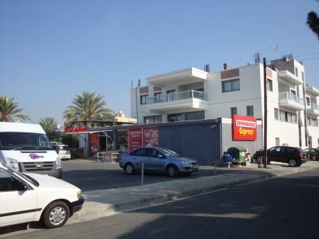 Orphanides Supermarket Express - Ag.Dometios