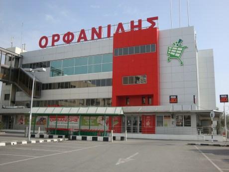 Orphanides Supermarket - Larnaca