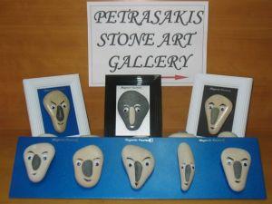 Petrasakis Stone Art Gallery