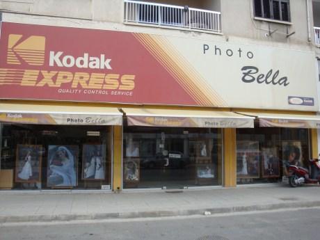 Photo Bella Studio