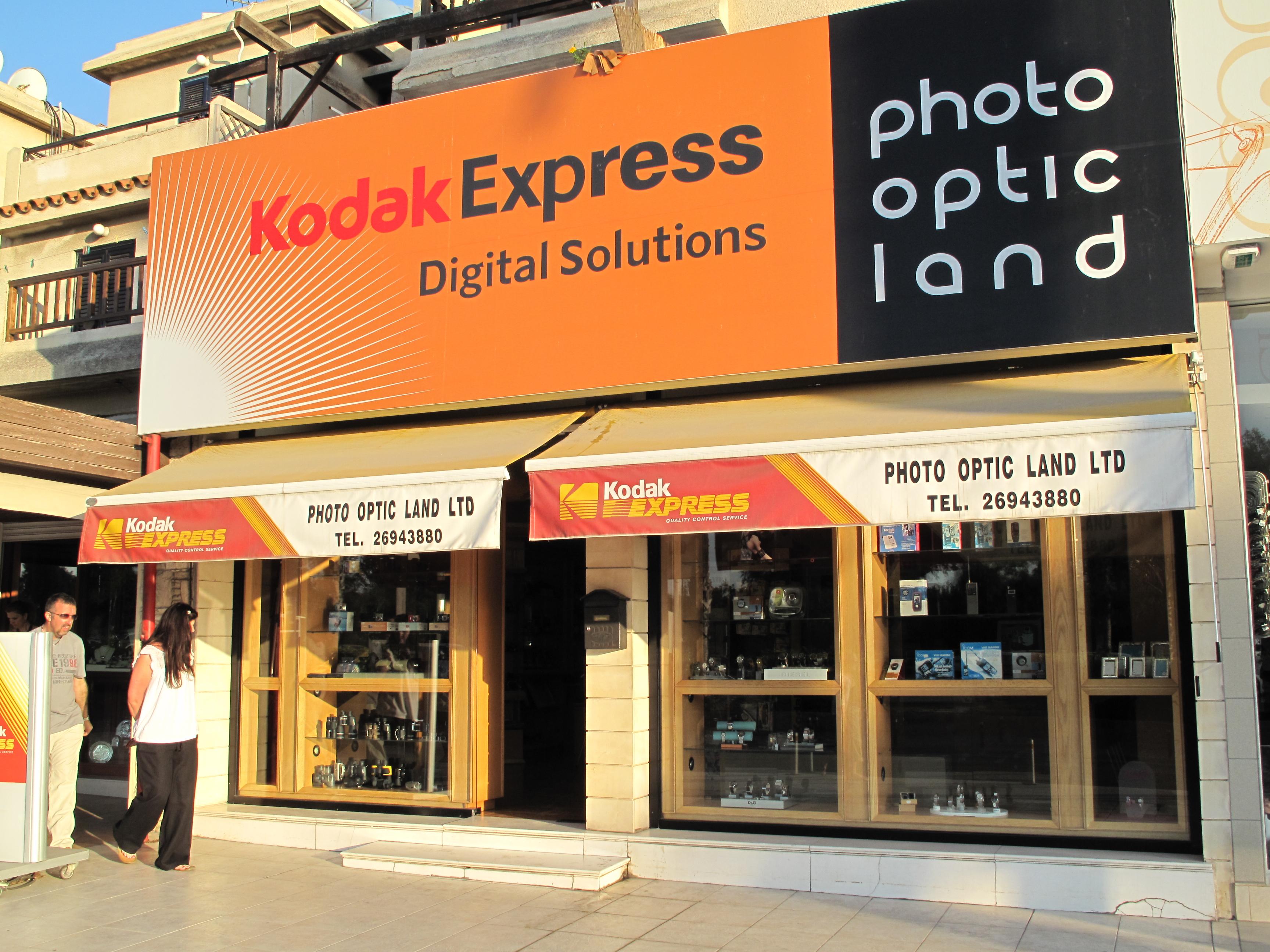 Photo Optic Land Ltd - Cyprus com
