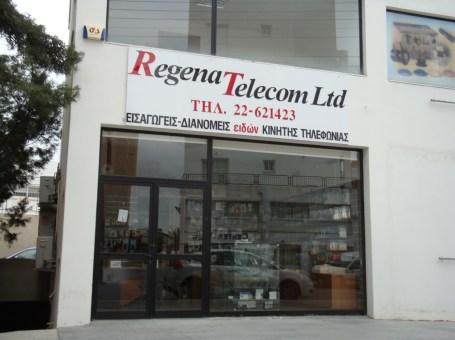 Regena Telecom Ltd