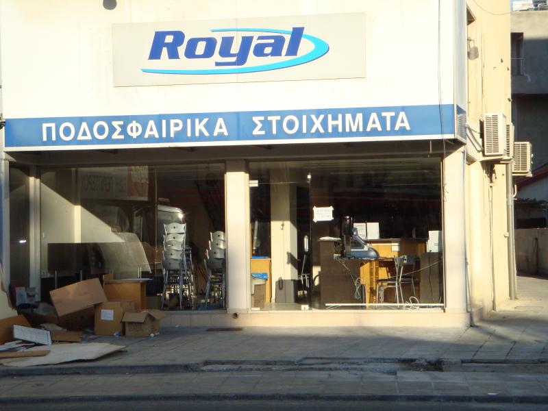 royal cyprus betting