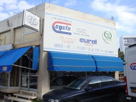 STP Induagri Enterprises Ltd