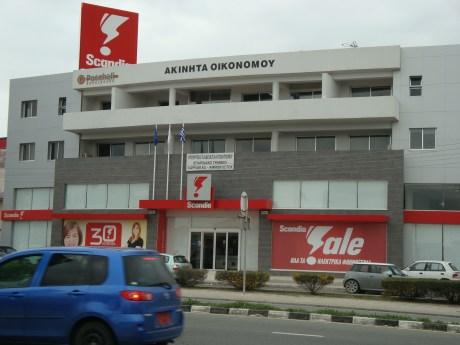 Scandia - Larnaca