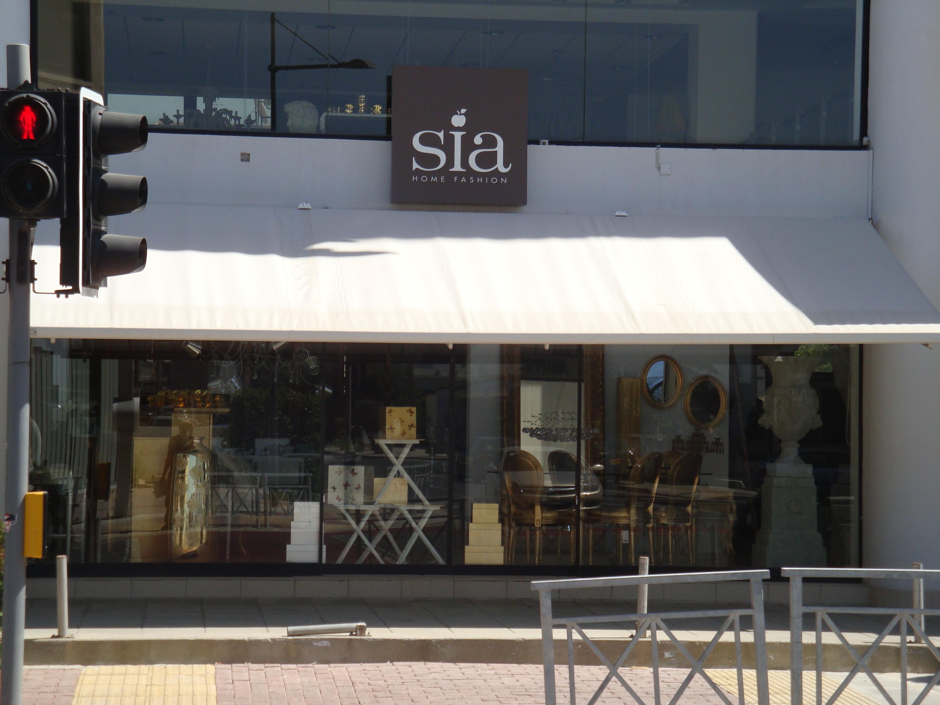 Sia Home Fashion - Cyprus.com