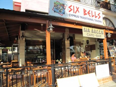 Six Bells Tavern