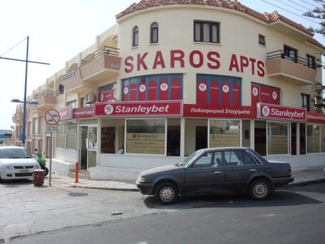 Skaros Apartments