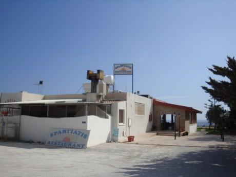Spartiatis Restaurant