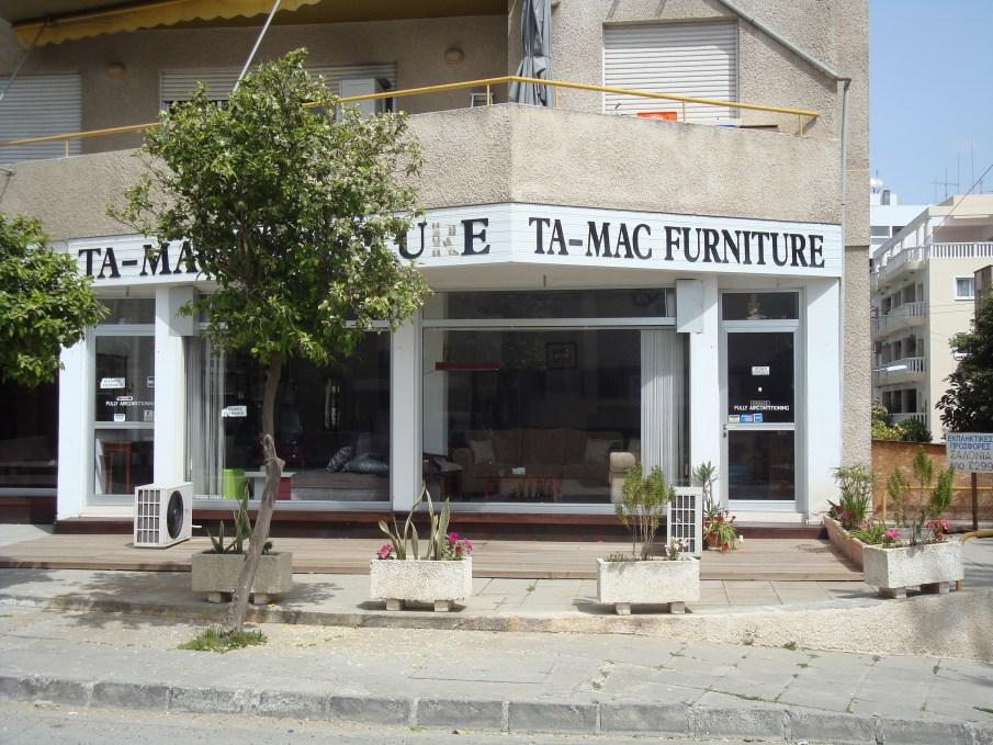 Doca Boutique - Cyprus com