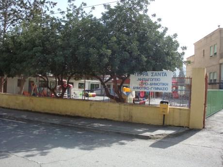 Terra Santa Kindergarten