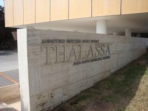 The Municipal Museum Thalassa