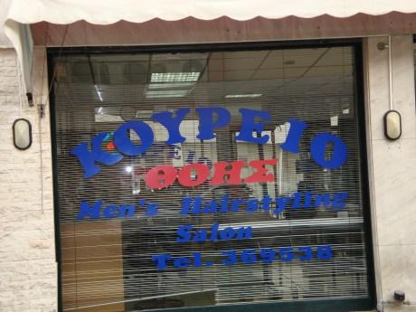 Thois Men's Hairstying Salon