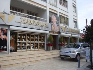 Tsiropoulos Jewellery Shop
