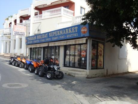 Tsokkos Holiday Supermarket