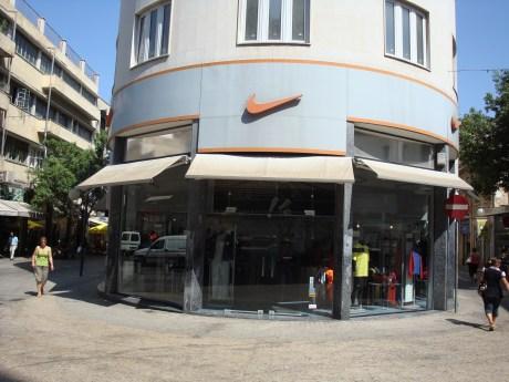VE Sports-Nike