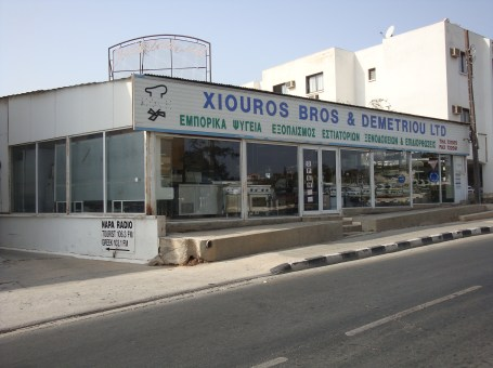 Xiouros Bros & Demetriou Ltd