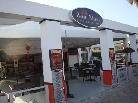 Zao Shen Restaurant