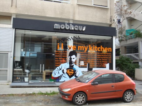 mobhaus